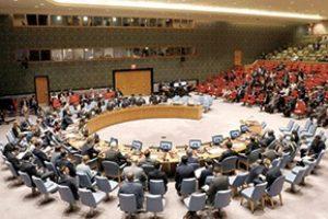 Palestina Bergabung Dengan Badan Lembaga PBB, OPCW